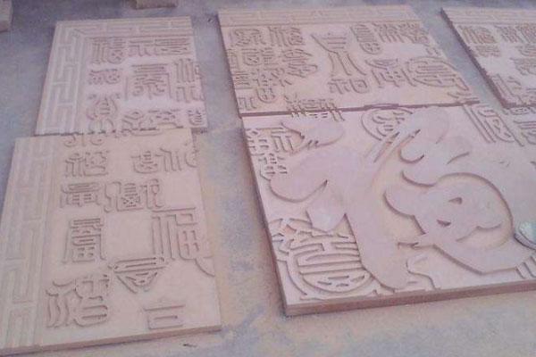 广告雕刻机雕刻样品