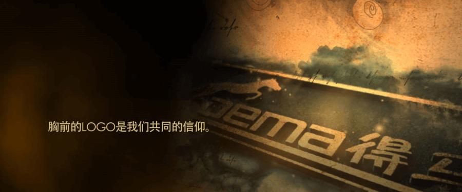 DEMA-M2迷你字雕刻机logo
