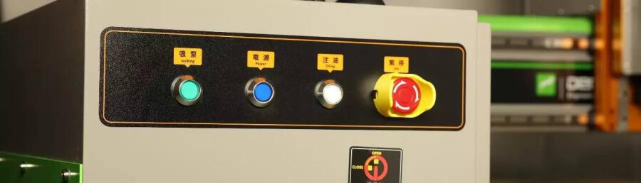 DEMA-M5迷你字雕刻机操作台