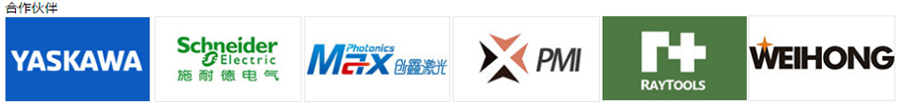 X7工业光纤激光切割机 -mgm集团美高梅登陆-美高梅4858com-美高梅4688官方网站合作伙伴