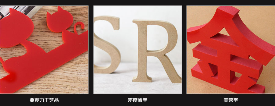 M6工业雕刻机 -mgm集团美高梅登陆-美高梅4858com-美高梅4688官方网站应用案例