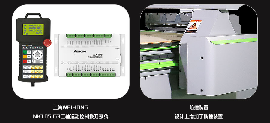 M5迷你字雕刻机细节展示