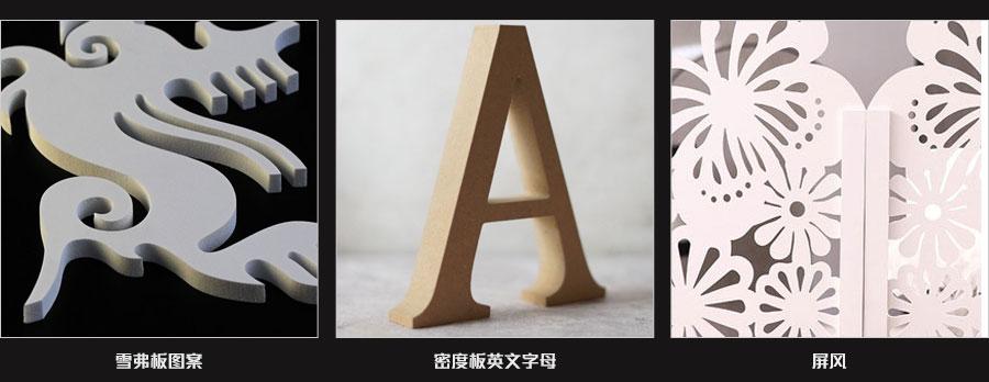 M5迷你字雕刻机的应用案例