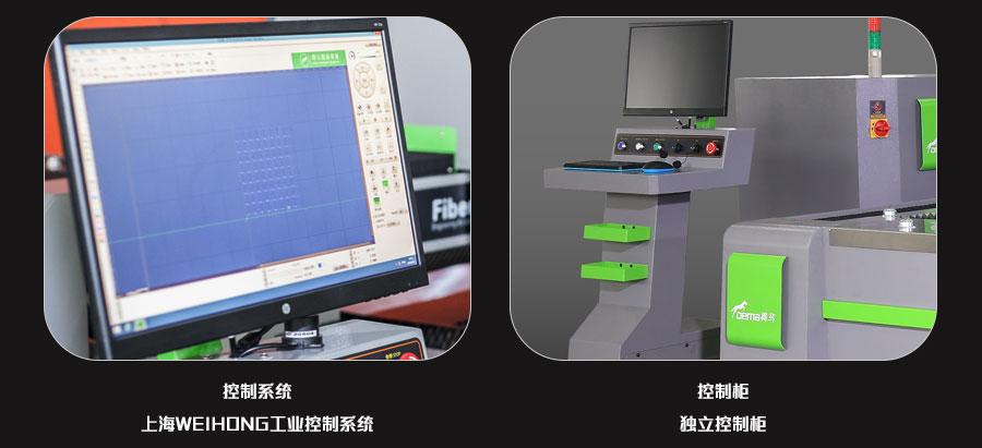 X7工业光纤激光切割机 -mgm集团美高梅登陆-美高梅4858com-美高梅4688官方网站特点展示