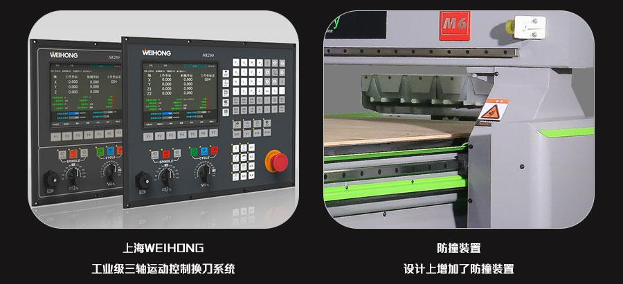 M6工业雕刻机 -mgm集团美高梅登陆-美高梅4858com-美高梅4688官方网站特点展示