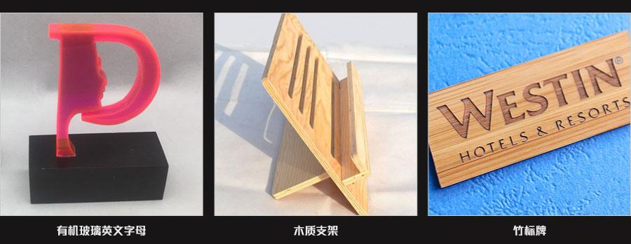 M6工业雕刻机 -mgm集团美高梅登陆-美高梅4858com-美高梅4688官方网站应用案例展示